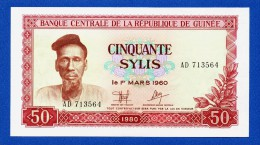 Guinea 50 Sylis 1980 P25a UNC- - Guinea