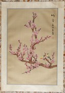 CINA (China): Old And Fine Chinese Painting - Oriental Art