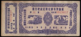 CINA (China): Old Chinese Lottery Coupon - Altri