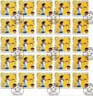 Madagascar 1992 : Feuille de 25 timbres oblit�r�es N� 1063. J.O.Barcelone. Tir � l'arc.