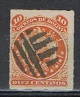 Bolivie Y/T 26 (0) - Bolivie