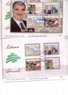 Lebanon FDC President Hariri Martyr Set Of 4 Stamps + 1 S Sheet On 2 FDC-scarce   SKRILL PAY. ONLY - Lebanon