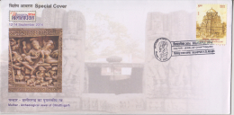 India 2014  Malhar - Archeological Jwel   Sculpture  Archeology  Bilaspur Special Cover # 59994   Indien Inde - Archaeology