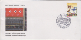 India 2002  Traditional Textile Weaving Design  Bhubaneshwar  Special Cover # 84166   Indien Inde - Textile