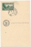 Victoire De Samothrace - Oblitéré Sur Carte Musée Du Louvre - Marcophilie (Lettres)