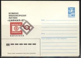 RUSSIA USSR Stamped Stationery Ganzsache 87-168 1987.03.30 World Philatelic Exhibition HAFNIA-887 Denmark - 1923-1991 USSR
