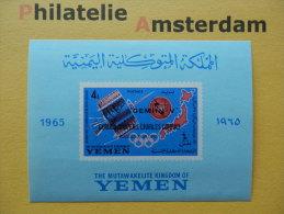 YM Kingdom 1965, GEMINI 5 OVERPRINT / SPACE RUIMTEVAART ESPACE: Mi 180, Bl. 23, Type A, ** - Azië