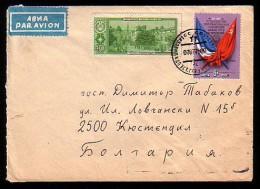 "RUSSIA - 1975 - P.Cov. Voyagé  - Talin ( Russie) - Kustendil (Bg) -  Double Coïncidence - Cache Et Timbre ""Tallin"" - 1923-1991 URSS"