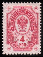 1891. Russian Type With Rings. 4 Kop. Carmine. LUX. (Michel: 38) - JF100621 - Oblitérés