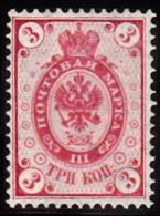 1891. Russian Type With Rings. 3 Kop. Light Carmine. LUX. (Michel: 37) - JF100619 - Oblitérés