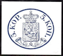 1856. Coat Of Arms. REPRINT 1956. 5 KOP. Dark Blue. Only 1605 Issued. (Michel: 1N 6) - JF112015 - Used Stamps