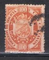 Bolivie Y/T 45 (0) - Bolivie
