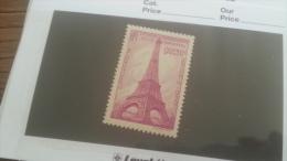 LOT 242745 TIMBRE DE FRANCE NEUF** N�429 VALEUR 17 EUROS  LUXE
