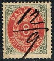12/9 8 øre. (Michel: ) - JF165986 - 1864-04 (Christian IX)
