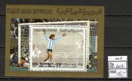 Soccer 1978 C52 MNH Yemen Block Football CV 15 Eur - World Cup