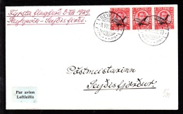 1929. Air Mail. Overprint. Aeroplane On 10 Aur Red King Christian X In Strip Of 3. Firs... (Michel: 122) - JF103772 - Airmail
