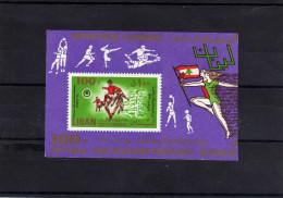 Liban: 1973 Bloc Feuillet MNH**  Jeux Scolaires Panarabes Beyrouth - Liban