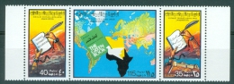 Libya 1977 The Green Book MNH** - Lot A353 - Libye