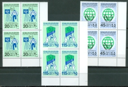 Libya 1981 Intl. Year Of The Disabled MNH** - Lot A354 - Libye