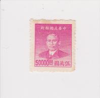 Chine Mi 970 Y Et T 733 - 1949 - ... People's Republic