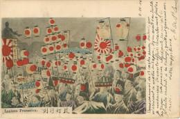 Japon ?  Lantern Procession - Altri