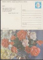 1987-EP-1 CUBA 1987. Ed.143. MOTHER DAY SPECIAL DELIVERY. POSTAL STATIONERY. FLORES. FLOWERS. VERSO: NAVARRO LUNA. UNUSE - Cuba