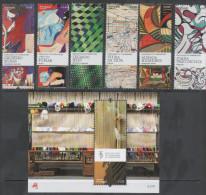 PORTUGAL, 2014, MNH, TEXTILES, TAPESTRIES, 6v+S/SHEET - Textile