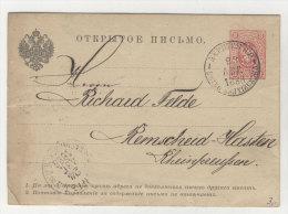 Bulgarien Ganzsache gebraucht 1886