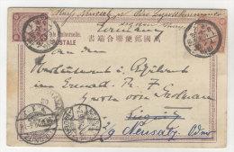 Japan Michel No. 76 , 78 auf Karte
