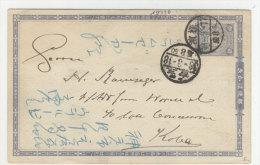 Japan Ganzsache gebraucht 1903