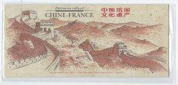 FRANCE - Emission Commune Avec La Chine - Le Louvre Et La Palais Impérial De Pékin - 2 Scans - France