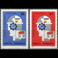 ROMANIA 1969 - Scott# 2096-7 Cooperation Set Of 2 MNH (XJ850) - 1948-.... Republics