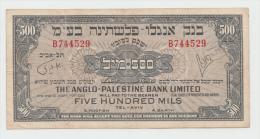 ANGLO PALESTINE 500 MILS 1948 VF Pick 14 - Israel