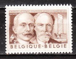 978**  Les Inventeurs - Bonne Valeur - MNH** - LOOK!!!! - Belgique