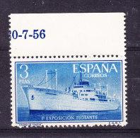 ESPAGNE Y&T 882 **. (E8) - 1931-Aujourd'hui: II. République - ....Juan Carlos I