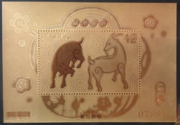 Gold Foil Rep China 2014 Chinese New Year Zodiac Stamp S/s-Ram Sheep Hsin Chu Unusual 2015 - Unclassified