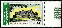 COMORES 1971 - Yv. PA 34 ** Bdf Repère Num  Cote= 4,70 EUR - Grande Comore : Antique Palais à Iconi ..Réf.AFA21789 - Komoren (1950-1975)