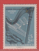1959 ** (sans Charn., MNH, Postfrish)  Yv  913Mi  1071ANK 1088 - 1945-60 Ongebruikt