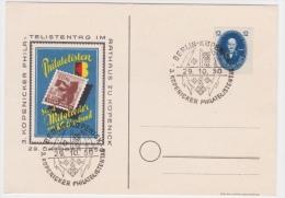 Germany-Democratic Republic-1950 3rd Koppenicker Philatelic Exhibition Special Cover - DDR