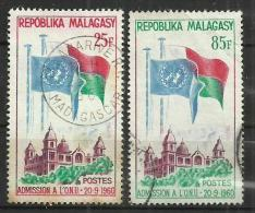 MADAGASCAR 1962 - U.N.O. MEMBERSHIP - CPL. SET - USED OBLITERE GESTEMPELT USADO