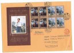 11517 - Lettre Avec Bloc Feuillet Et Timbres 100e Anniversaire De La Naissance De MAO 18.01.1994 Pour Romont Suisse - 1949 - ... République Populaire