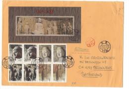 11518 - Lettre Avec Bloc Feuillet Et Timbres Grottes De Longmen 13.02.1994 Pour Orsonnens Suisse - 1949 - ... République Populaire