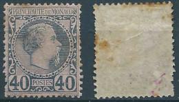 Monaco -1885 -  Charles III - N°7 - Neuf *  -  MLH - - Neufs
