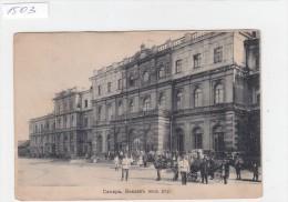 Samara Railway Station - Russia
