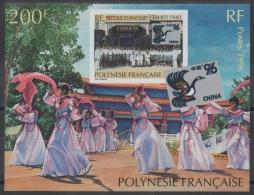 POLYNESIE - YT BF N° 21 - Neuf ** - MNH - Cote: 7,00 € - Blocchi & Foglietti