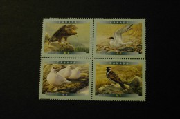 Canada 190-93 Fauna Birds Eagle Tern Ptarmigan Lapland Longspur Block MNH 2001 A04s - Blocs-feuillets