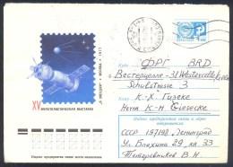 Russia USSR CCCP 1977 Postal Stationery Cover: Space Weltraum Espace: Sputnik Satellite; Soyuz Salyut Orbital Station - FDC & Gedenkmarken