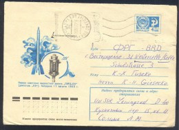 Russia USSR CCCP 1977 Postal Stationery Cover: Space Weltraum Espace: GIRD-09 Space Launch Vehicle Rocket - FDC & Gedenkmarken