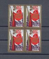 STAMP USSR RUSSIA Mint (**) 1978 October Revolution Space Sputnik Electricity - Ungebraucht
