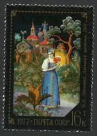 Russia, 16 K.  1977, Sc # 4559, Used - Usati